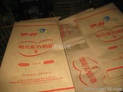 顺鑫包装定制生产各类纸塑复合袋