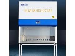BSC-1500ⅡB2-X生物安全柜实验