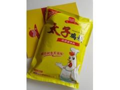 太子鸡精 黄包装900g 厂家直销 欢迎订购