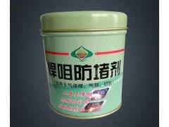 化工用防堵剂马口铁罐包装盒铁盒定制批发厂家