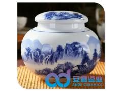 礼品陶瓷罐子 景德镇陶瓷罐子 陶瓷罐子生产厂家