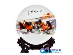 装饰陶瓷纪念盘 校庆礼品纪念盘 会议礼品陶瓷纪念盘