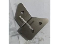DS-9A纽朗缝包机切刀306201.106053.