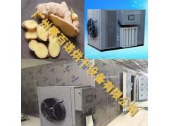 生姜片生姜粉热泵干燥 生姜烘干机价格