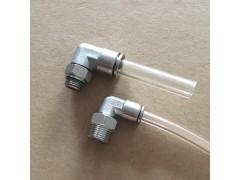不锈钢气源 气管 快插式气动旋转螺纹弯头PL接头