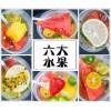 上海yotea有茶加盟yotea有茶开店开店优势