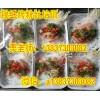 传授锡纸烤粉丝做法配方 郑州锡纸烤金针菇培训 烤方便面加盟
