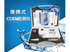 COD检测仪