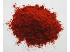 胭脂红厂家直销品质保证