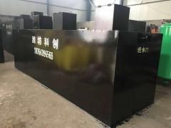 员工生活污水处理设备厂家咨询