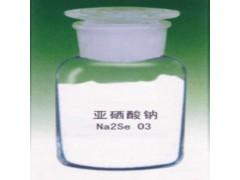 亚硒酸钠 亚硒酸钠用量 微量元素硒补充剂亚硒酸钠