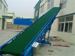 自动升降输送机 加厚带式输送机 物料运输机