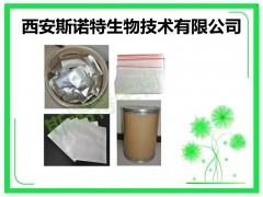 牡丹花提取物 Peony flower extract 供应
