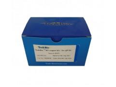 TonkBio RT Reagent Kit forqPCR