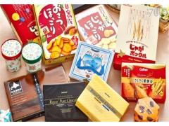 进口日本食品报关公司