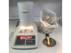 SFY-6系列生物质颗粒含水率快速测定仪