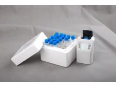陆恒便携COD氨氮总磷检测仪污水总磷测定氮氮化学需氧量检测仪