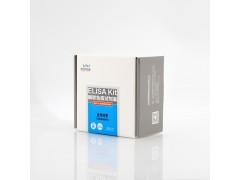 维德维康克伦特罗酶联免疫试剂盒-牛血清