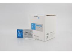 维德维康三聚氰胺快速检测卡Ⅳ型