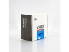 试剂盒价格 新娱乐平台网址喃唑酮代谢物酶联免疫试剂盒