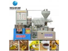 供应旭众食用油生产线 大豆油榨油机 榨油机菜籽油