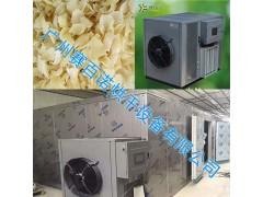 空气能百合干烘干机 安全环保、适合食品生产