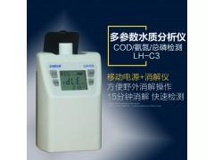 COD检测仪氨氮检测仪总磷检测仪水质分析仪测定仪国标法