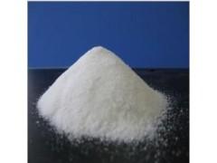 碳酸镁 食品级碳酸镁厂家价格