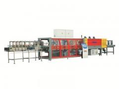 自动热收缩膜包装机-膜包机厂家-兄弟包装