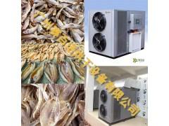 省电、环保、智能的空气能鱼干烘干机