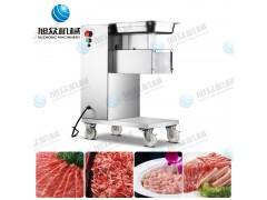 供应旭众多功能切肉机 滚轮式切肉机 小型切肉机
