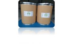 厂家供应出口级乳酸链球菌素Nisin