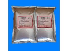 糖精钠厂家 饲料用糖精钠500倍甜度 40-80目糖精钠