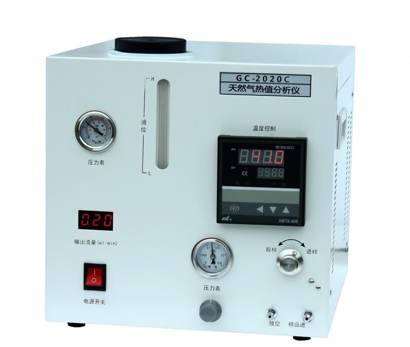 GC2020C天然气分析仪
