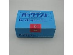 电镀废水中锌含量检测盒