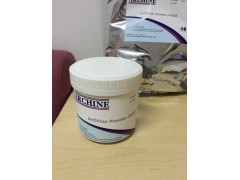 六方氮化硼粉末ArChine Powder PN08