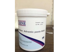 氮化硼油膏ArChine Adramic Paste6040