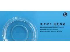 百千生物J40201激光共聚焦培养皿玻底20mm玻底皿厂家