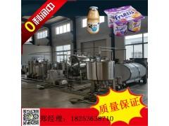 酸奶生产线-酸奶生产线厂家