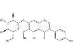 标准品_射干苷 611-40-5