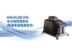 等温吸湿线测定仪 温线自动测绘仪:厂家直销,价格优惠
