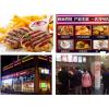 三明披萨店加盟,5平米开店,简单选址,复制即可开店