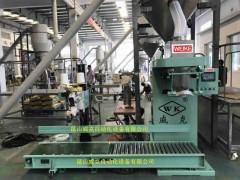 自动定量包装秤,颗粒包装秤,25KG自动省人工饲料包装秤