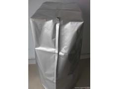 德阳铝箔真空立体袋低价促销 重庆厂价直销