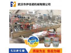 伊佳诺全自动杯装豆腐花生产线设备,红豆豆腐花灌装封口机