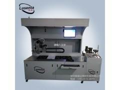 CCD视觉灌胶机 巨无霸大型灌胶机 水晶胶滴胶机 相册灌胶机