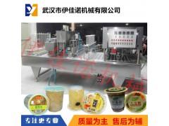 武汉伊佳诺塑料杯装豆浆/豆浆灌装封口机按产量定制