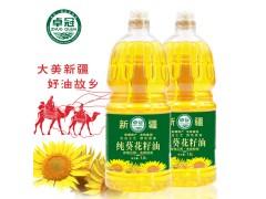 纯葵花籽油1.8L装