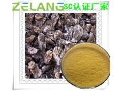 代加工牡蛎固体、液体饮料,牡蛎提取物,代加工牡蛎压片