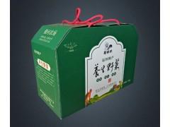 精品礼品马齿苋纸盒包装盒食品包装盒定制批发厂家